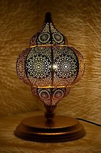 Moroccan Vintage Indian Hand Made Metal Light Lampshade Floor Lamp Table Lamp
