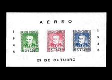 President Dutra Brazil 1948 - Michel BL8, Sn C73A, Yvert BF8, RHM B-10 - Classic