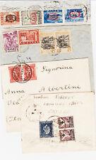 Grece, lot de 64 documents variés , beaux affranch années 1900/1950 tous états