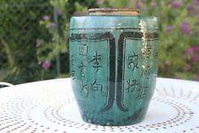Vase Chinese Ceramic Émaillée. 19th Ème.