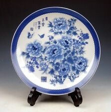 Blue&White Butterfly & Flowers Hand Painted Porcelain Plate w/ Stand #122713