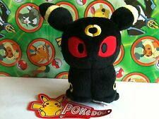 Pokemon Center Plush 2007 Pokedoll Umbreon Poke Doll figure Legit eevee espeon