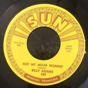 HEAR 1964 MEMPHIS BLUES ROCKER - BILLY ADAMS - GOT MY MOJO WORKIN - SUN 45