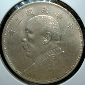 Year 3 (Western Date 1914) Republic of China Silver Dollar in Large Holder