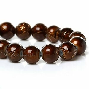 Coco Brown Wholesale 8mm Round Glass Beads G6697 - 50, 100 Or 200PCs