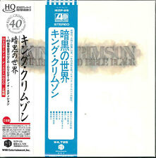 KING CRIMSON DVD-Audio HQCD Starless And Bible Black JAPAN Ver. lossless 5.1 ch