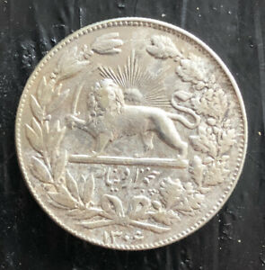 1306 (Western Year ) Mideast Silver 5000 Dinars (5 Kran) Very Nice Condition LG
