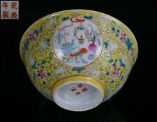 Antique Chinese Famille Rose Porcelain Yellow Ground Medallion Bowl 19/20th C