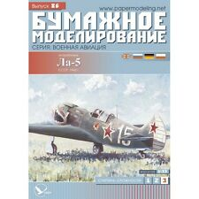 PAPER MODEL KIT MILITARY AVIATION FIGHTER AIRCRAFT LA-5 1/33 OREL 86