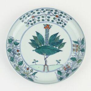 Chinese Antique Famille Verte Porcelain Plate