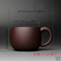 120ml boutique yixing real zisha tea cup stoneware high quality cup & handle cup
