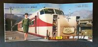 Japanese Train Menu  Deluxe Romance Car Express Nikko Kegon Falls Japan vintage