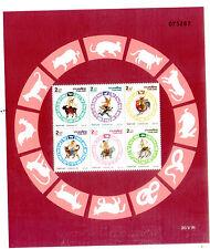 Thailand Mini Stamp  1991-1996