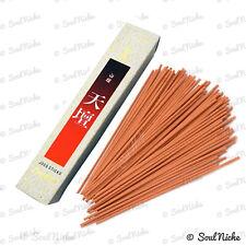 Tendan Sandalwood Incense - Japanese KOH 'stickless' Incense- 60 sticks (1 BOX)