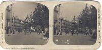 Murcia Avenida Da Colon Spagna Stereo A.Martin Vintage Analogica