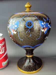 V-Fine Chinese Oriental Antique Cloisonne Enamel Dragon Vase Pot Cover