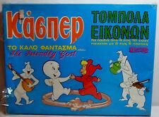 REMOUNDO VTG 80's CASPER THE GHOST GREEK TOMBOLA BOARD GAME RARE HTF MISP SEALED