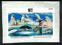 MNZ3) New Zealand 1996 Wildlife Minisheet Overprint China '96 CTO/Used
