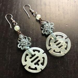 VTG Antique Chinese Carved Pale Green Celadon Jade Drop Dangle Silk Earrings NR