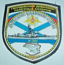 RUSSIAN PATCHES-NAVY MISSILE SHIP 'MORSHANK' P-291 BALTIC FLEET 874