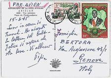 Postal History Ivorian Stamps