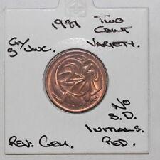 1981 Australia 2 c Two Cents NO SD UNC (JF1C5/25)