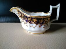 Antique English Porcelain Milk Jug Creamer Yates Staffordshire C1825 #1268