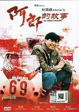 All About Ah-Long (1989) English Sub_H.K Movie DVD _ Chow Yun-fat , Sylvia Chang