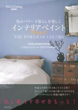 Enjoy Living in the Color of Power Interior Paint Next Japanese Book