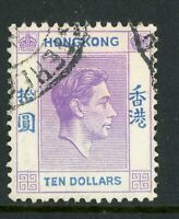 China 1946 Hong Kong KGVI $10 Violet & Ultra Ordinary Paper Sc 166Ab VFU Z690
