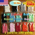 EZ-Pull 3mm 1/8 Inch Colored Soft Round Elastic Band Cord for DIY Face Masks