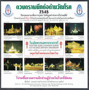 Thailand 2548(2005) Anti-TBC sheet Nighttime Scene in Bangkok