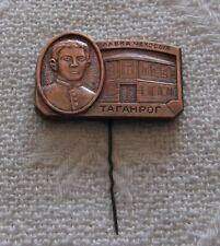 CHEKHOV HOME TAGANROG WRITER RUSSIA BADGE PIN USSR VINTAGE