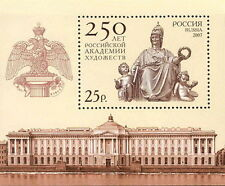 RU-B1183-1-2 Russia The 250th anniv.of the Russian Academy of Arts s/s 2007
