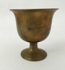 Vintage Old Brass Silver Polish Hand Carved Islamic Whisky Drink Glass Pot Jam