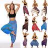 Casual Women's Loose Yoga Trousers Baggy Boho Aladdin Jumpsuit Harem Pants