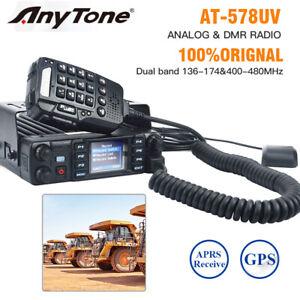 Anytone AT-D578UV Pro 55W VHF UHF DMR And Analog 2 Way Amateur Mobile Radio APRS