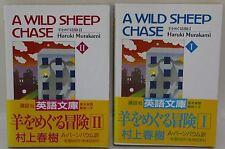 2 X A WILD SHEEP CHASE Haruki Murakami First Kodansha English Library Edition