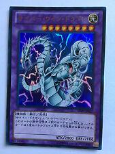 Yu-Gi-Oh! Cyber Twin Dragon SD26-JP037 Ultra Rare Jap