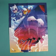 Kitty-Mecha Yume RISE UP Poster Loot Anime Crate June 2017, Voltron, Evangelion