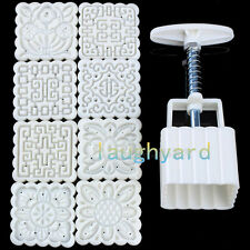 Household Moon Cake/ Pastry Mold Hand Pressure 75 g One square Barrel 8 Pattern