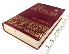 Biblia Latinoamerica -Pasta Roja Vynil Flexible -Catolica Latinoamericana Vinilo