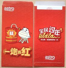 Ang pow red packet Astro 1 PC  new 2012