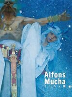 Alpons Mucha Alphonse Japan 2017 Czech Art Nouveau Painter  Art Book
