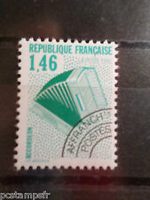 FRANCE TIMBRE PREOBLITERE 206, MUSIQUE ACCORDEON, VF MNH stamp, MUSIC ACCORDION