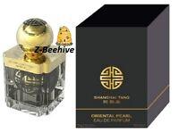 Shanghai Tang Oriental Pearl Eau de Parfum 0.31 oz. SEALED Perfume **Rare**