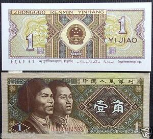 UNC NEW CHINA 1 YI JIAO BANKNOTE 1980 ASIA WORLD PAPER MONEY CHINESE CURRENCY