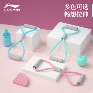 8 Characters Pull Rope Non-Slip Elasticity Yoga Chest Expander Fitness Equipment