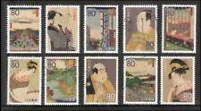 "R776 Japan stamp 2010 place ""Edo name"" Episode 4 used"