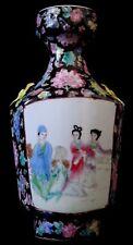 Vase famille noire Chine republic 27cm Chinese ceramic painted porcelain mark